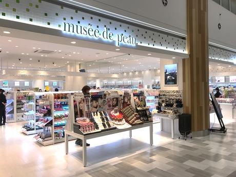 化粧品の販売経験がある方、大歓迎!あなたのオススメした商品が、お客様の「キレイ」に繋がります